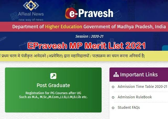 epravesh mponline online admission clc news and latest notifications for BA Bsc student madhyapradesh undergraduate admission last chance