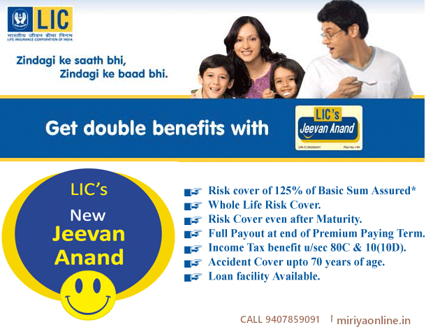 Lic Jeeven aanad  Table (plan) no. –  915, lanji balaghat insurance adviser.