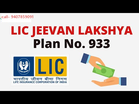 Lic Jeeven Lakshya Table (plan) no. –  933, best Lic plan 2020, lanji balaghat insurance adviser