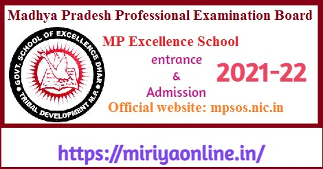 MP Excellence School Admission 2021-22: Application Form, Registration Date, Entrance Exam, Notifications Release~